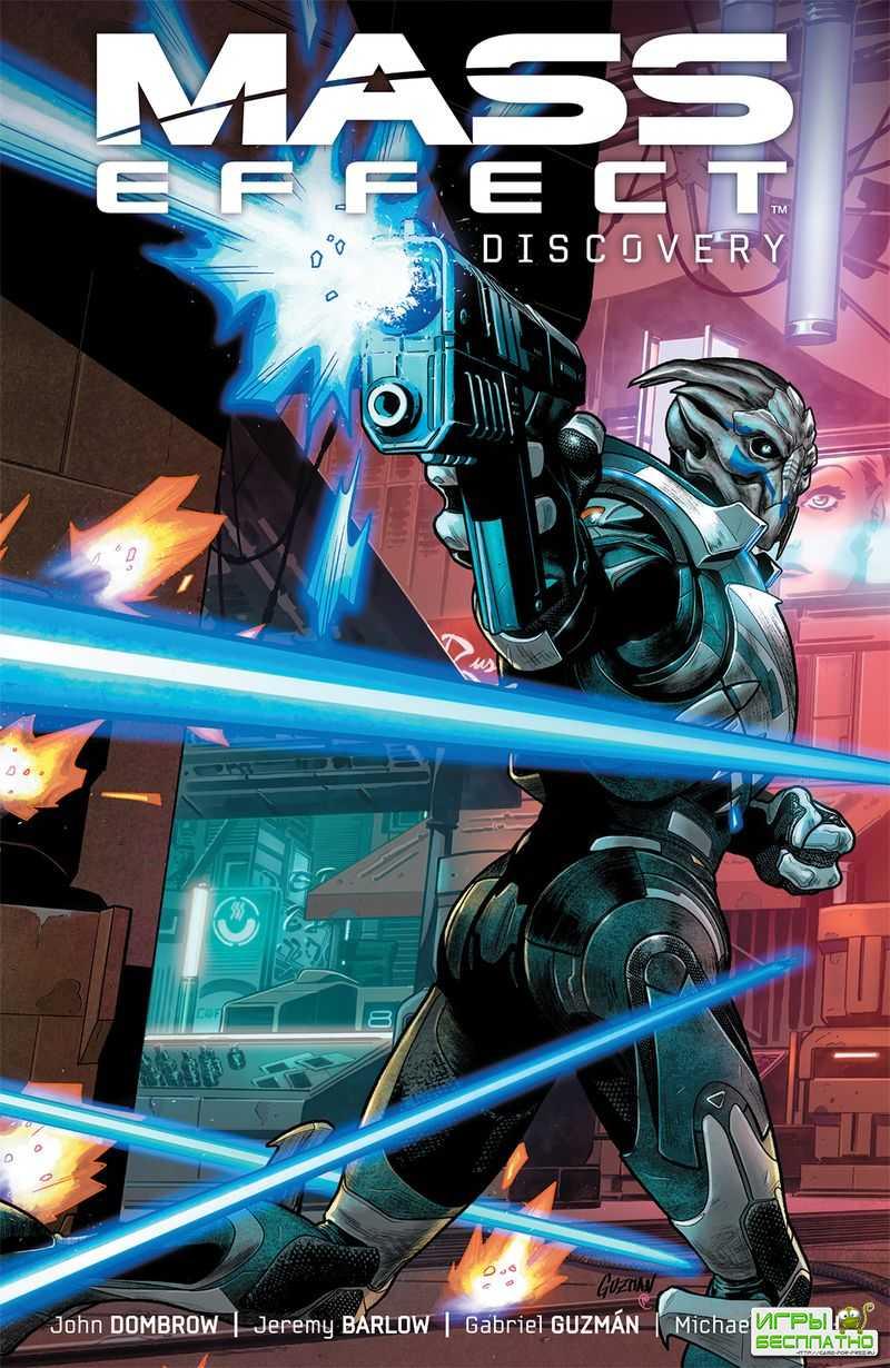 Mass Effect: Andromeda получила комикс