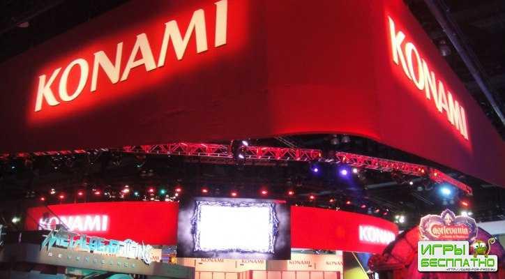 Прибыль Konami взлетела на 230%