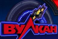 Игровой зал playvylkanklyb1.com