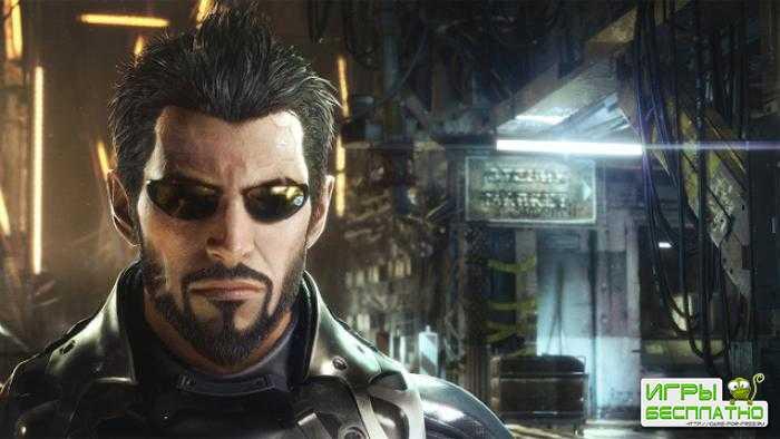 Вышло последнее дополнение для Deus Ex: Mankind Divided