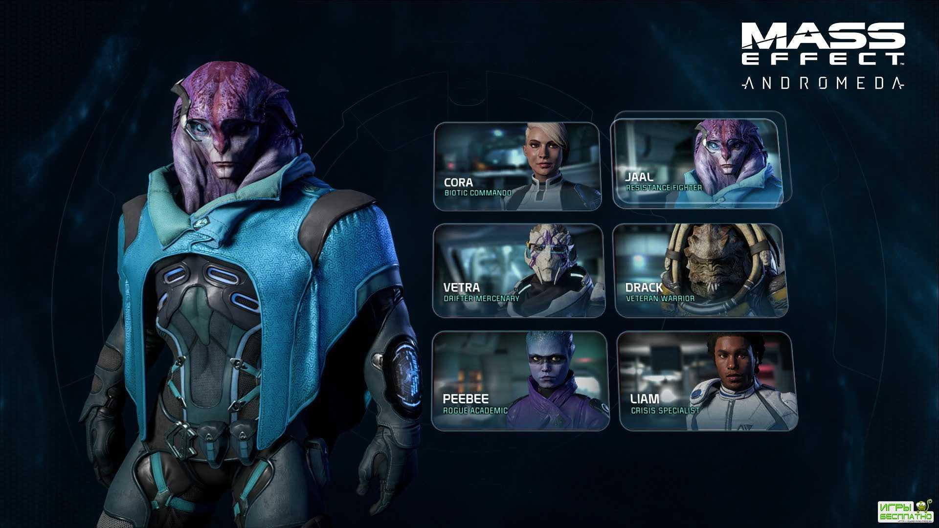 Ролик Mass Effect: Andromeda, посвященный особенностям прокачки протагониста и его соратникам