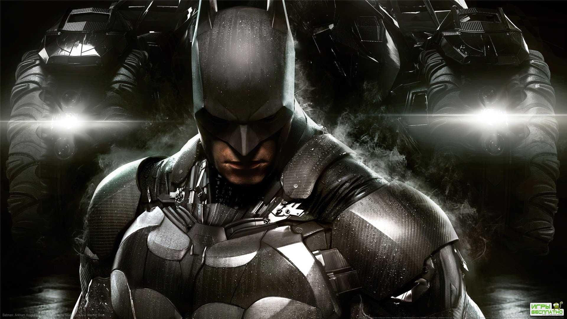 Огромное количество слухов о новой игре про Бэтмена