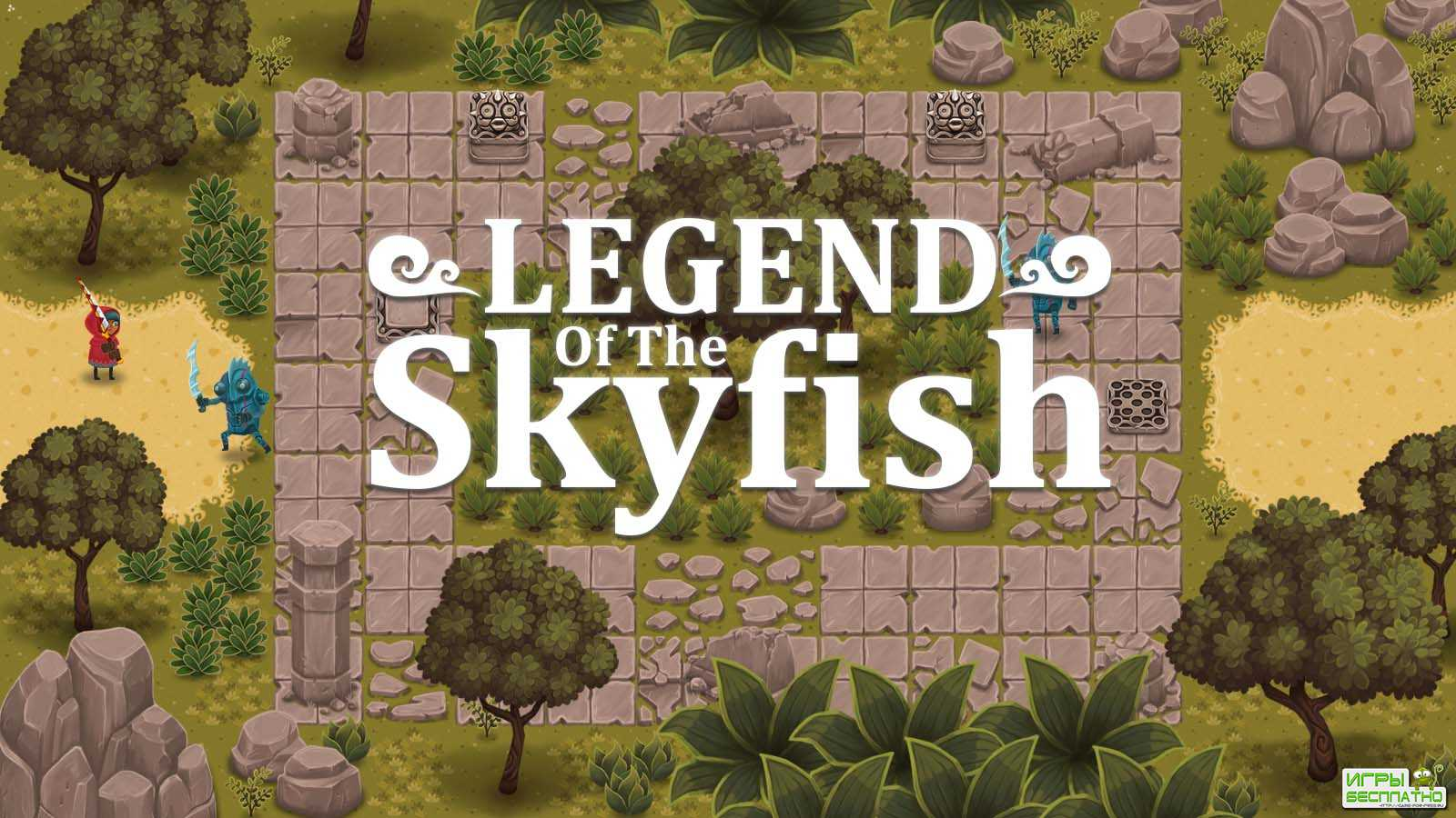 Геймплей Legend of the Skyfish