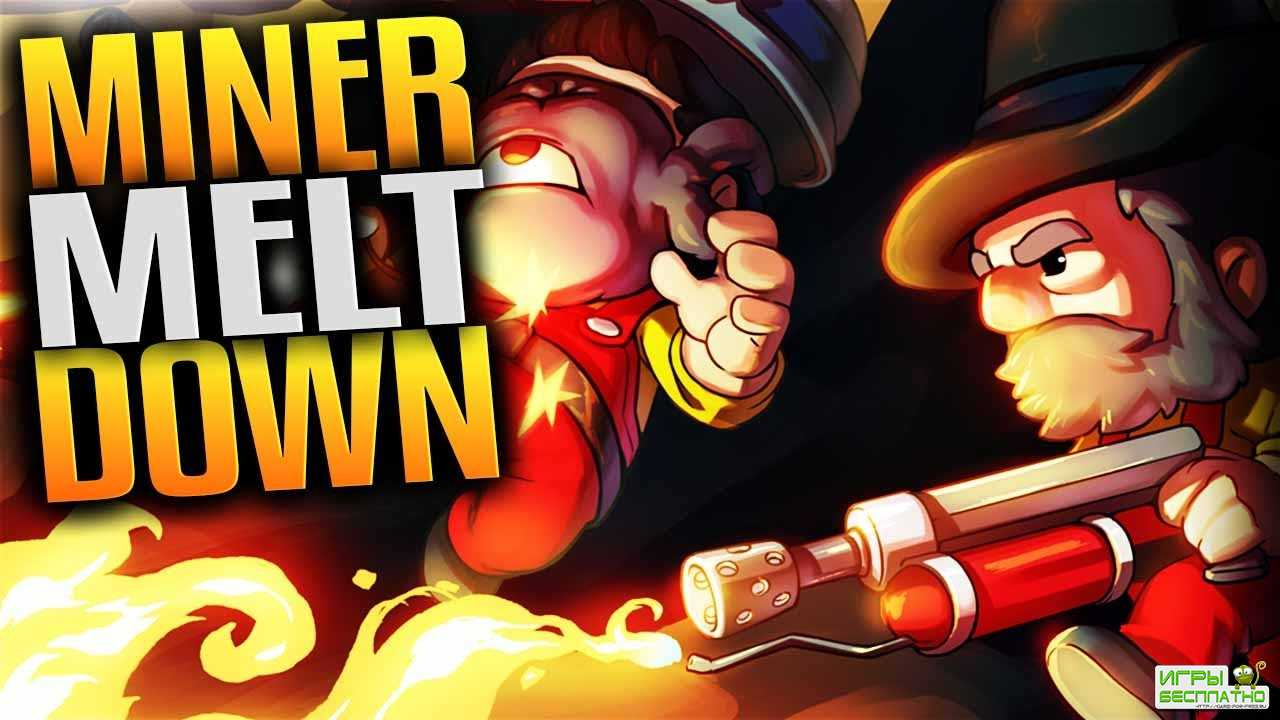Miner Meltdown GamePlay PC