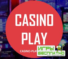 Бесплатные игры в казино casino-play.online