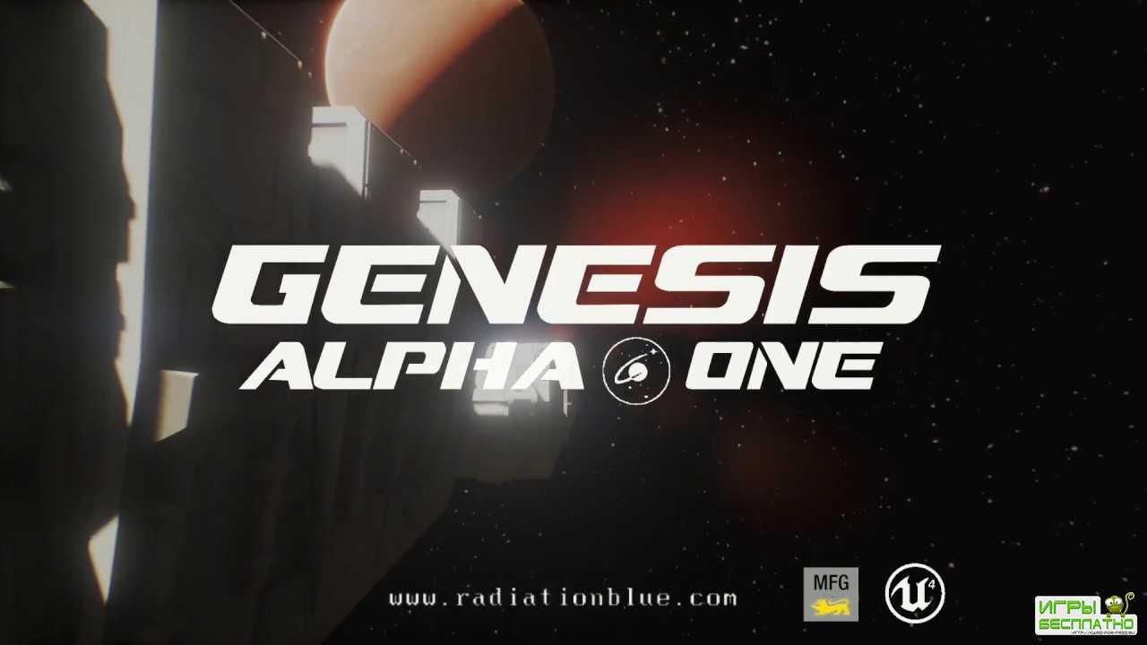 Анонс и трейлер Genesis Alpha One – симулятор выживания в космосе