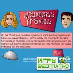 Еда Мадонны