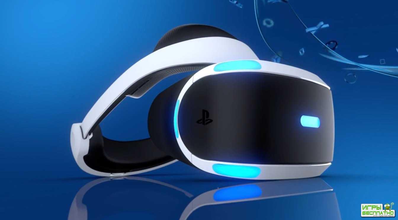 PlayStation VR ждет прибыльный 2017