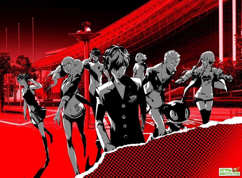 Демонстрация геймплея японской ролевой игры Persona 5
