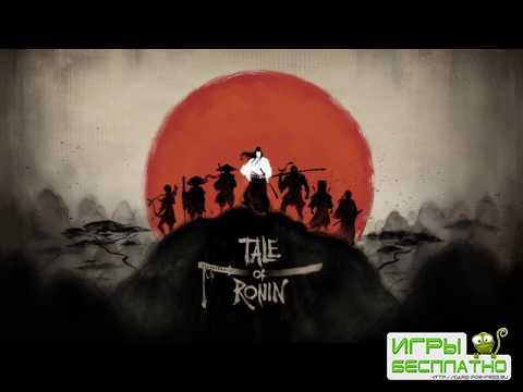 Анонс и трейлер самурайской ролевой игры Tale of Ronin