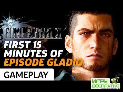 Появилось 15-минутное прохождение Gladiolus Story для Final Fantasy XV