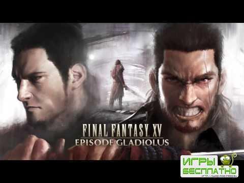 Трейлер и дата выхода дополнения Gladiolus Story для Final Fantasy XV