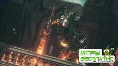 Первые 10 минут Dark Souls 3: The Ringed City