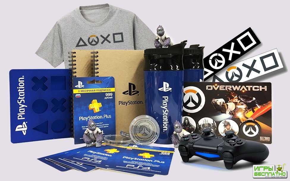 Большой турнир по Overwatch на PlayStation 4 начнется через две недели