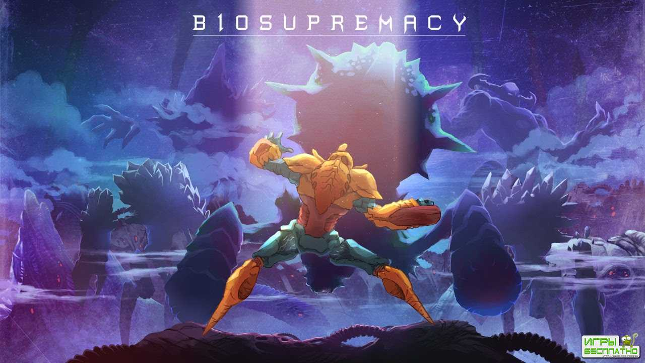 Biosupremacy GamePlay PC