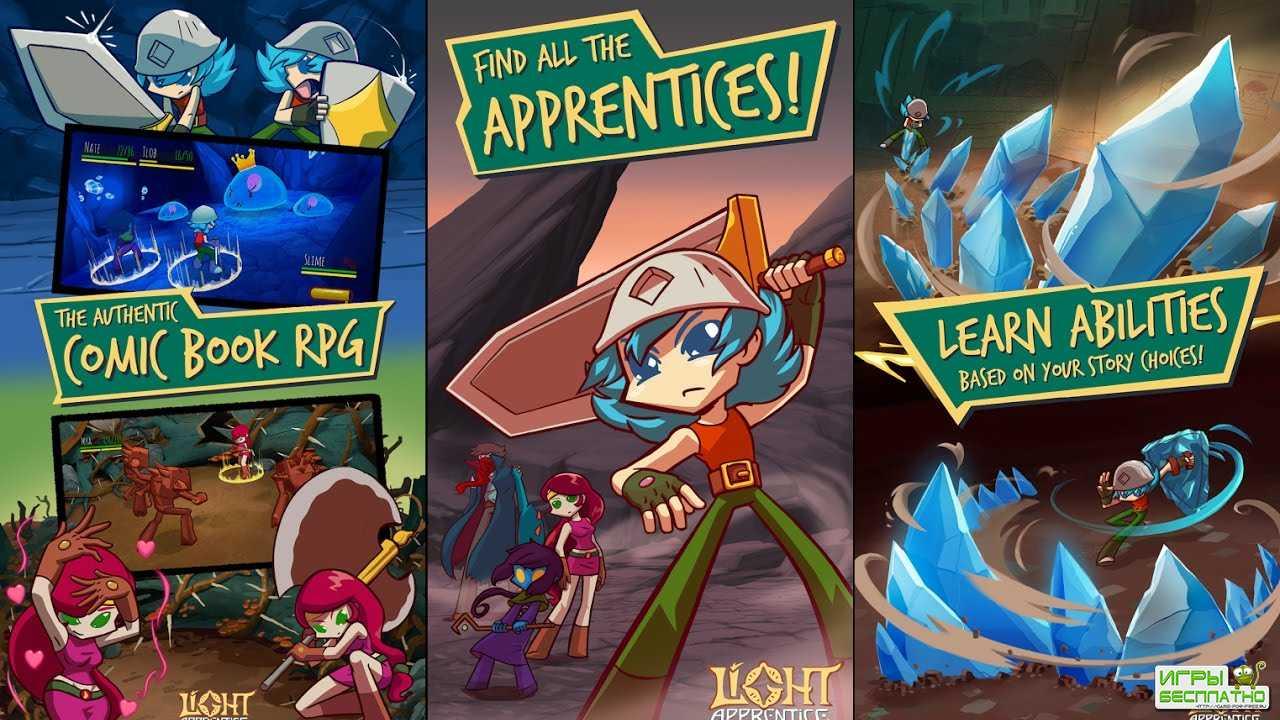 Light Apprentice GamePlay PC