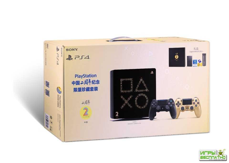 В Китае выйдет лимитированная версия PlayStation 4 Slim