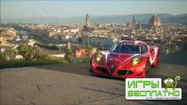 30 минут геймплея беты Gran Turismo Sport