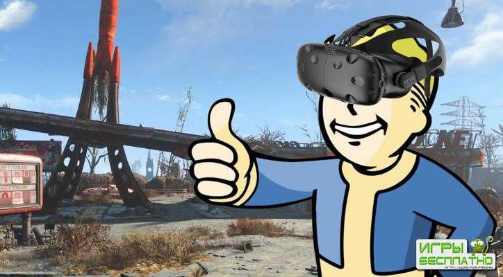 Fallout 4 VR покажут на Е3 2017