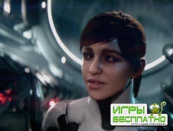 К ME:Andromeda BioWare выпустила трейлер о Саре Райдер