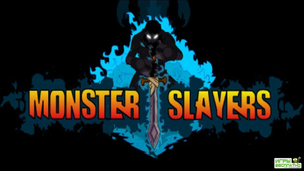 Monster Slayers GamePlay PC