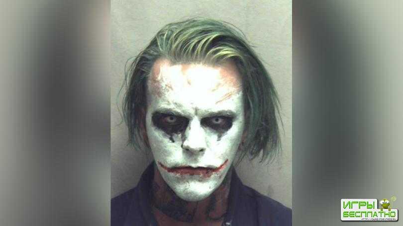 В Вирджинии косплеер Джокера может получить пять лет тюрьмы