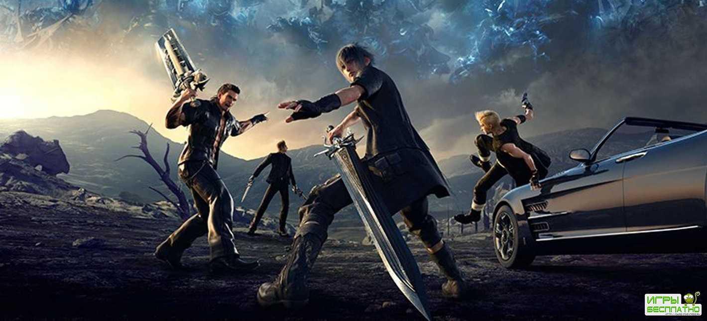 Тизер эпизода о Промпто для Final Fantasy XV
