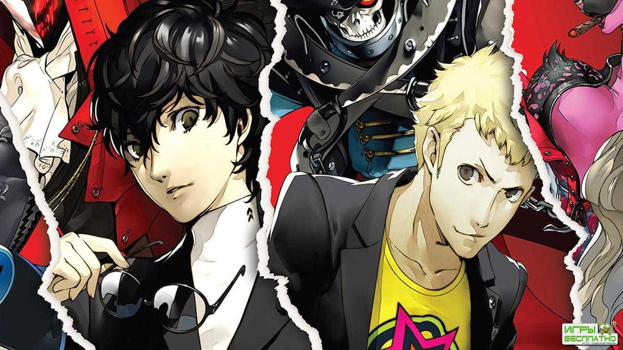 Persona 5 привела критиков в восторг