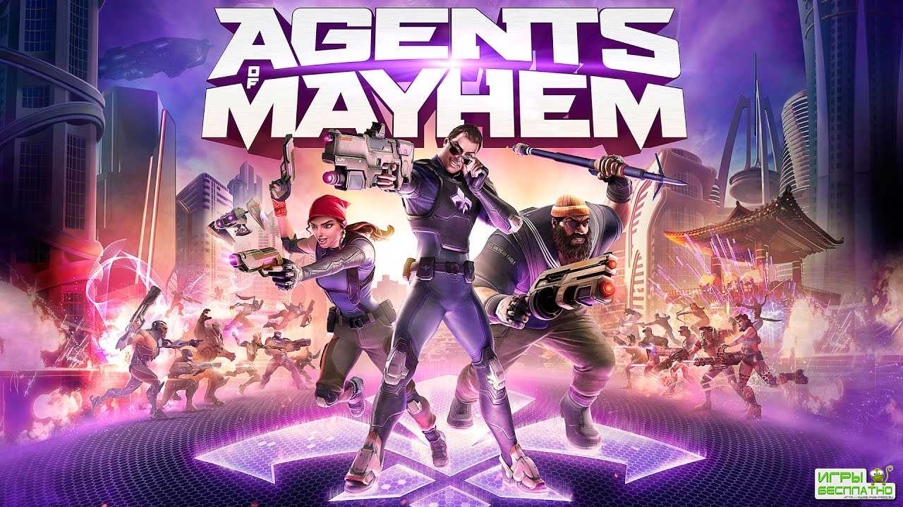 Agents of Mayhem - Bad vs Evil