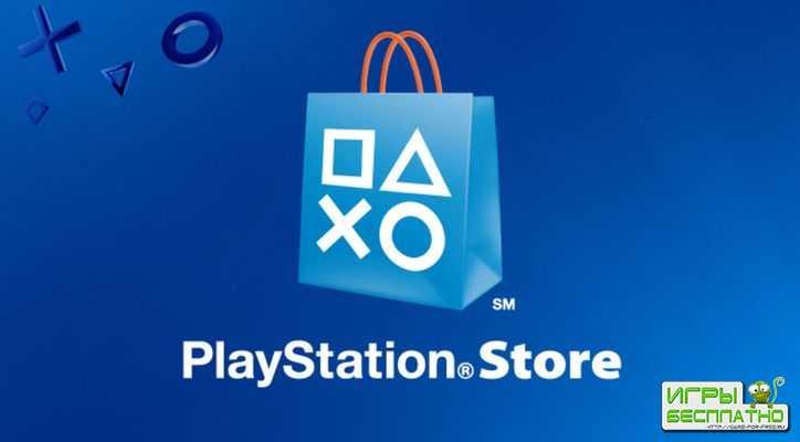 PS Store запустил весеннюю распродажу