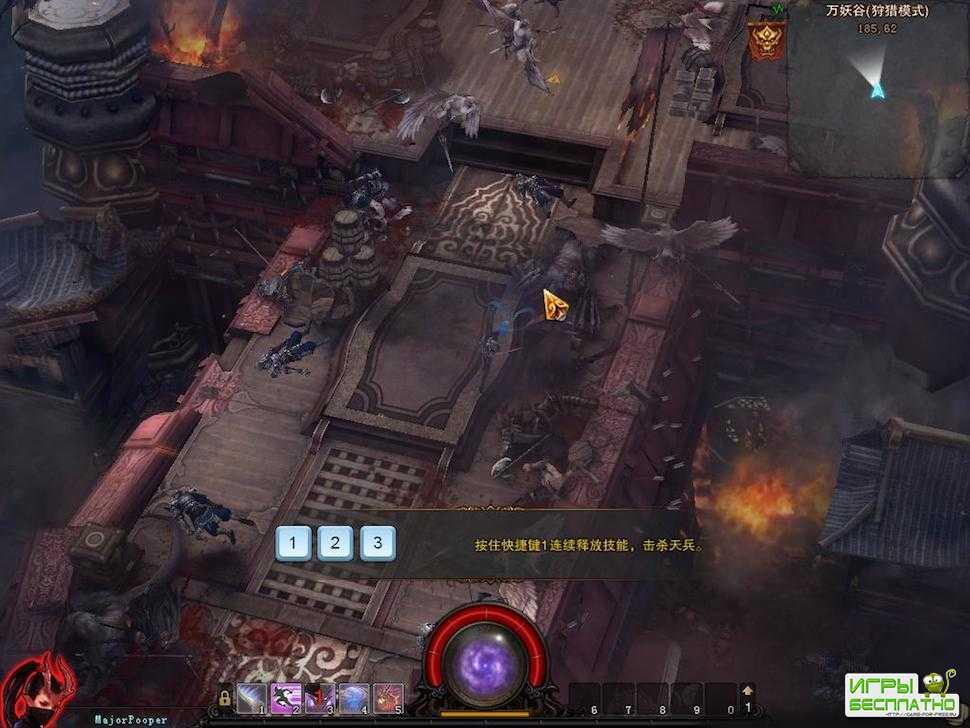 Asura GamePlay PC