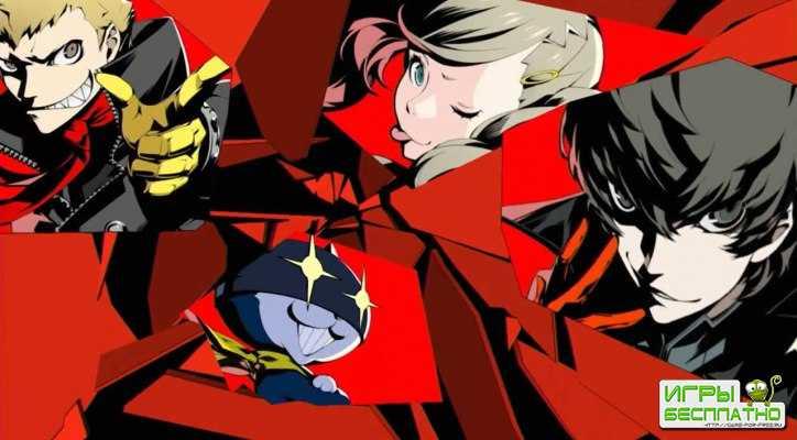 Persona 5 возглавила британский чарт