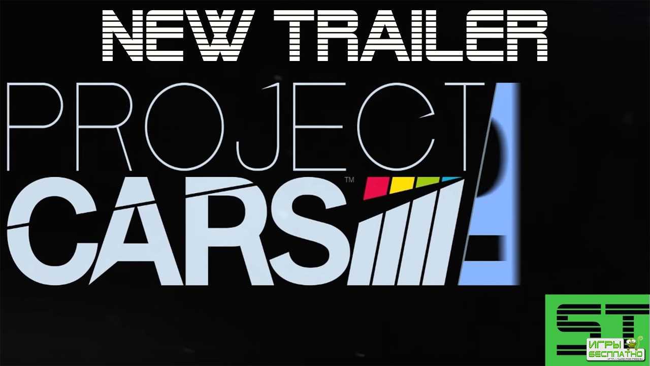 Project Cars 2 - представлен новый геймпленый трейлер