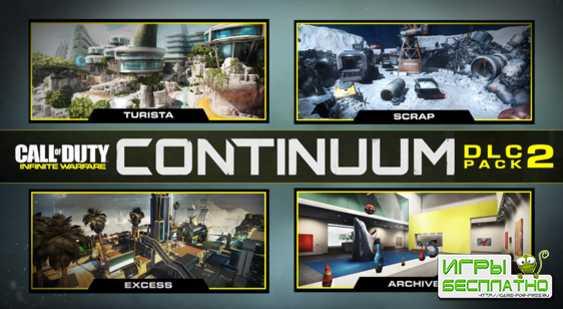 Трейлер Call of Duty: Infinite Warfare – Continuum