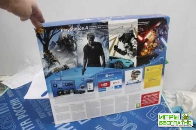 За PlayStation 4 Slim можно получить штраф