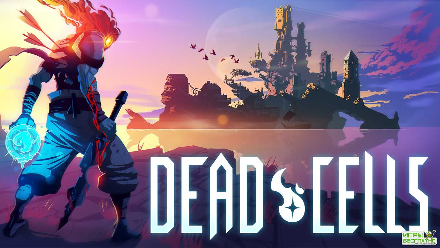 Dead Cells GamePlay PC
