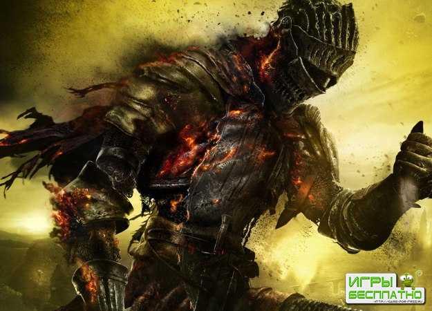 Dark Souls ждет продолжение