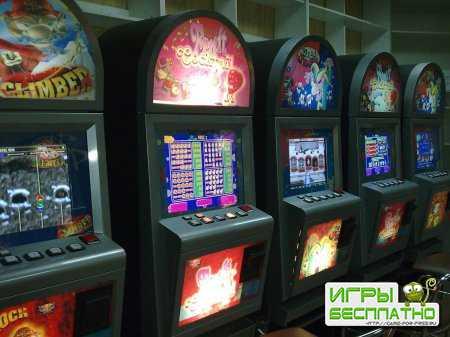 Поиграть в игровые автоматы Вулкан Гном
