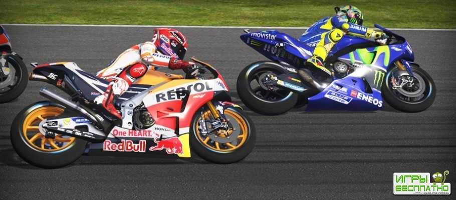 Новый трейлер гоночного симулятора MotoGP 17