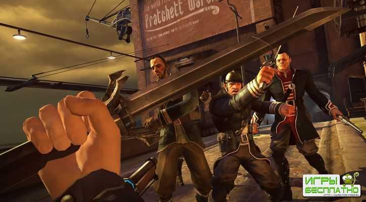 Авторы Dishonored и Prey добавят в следующую игру мультиплеер