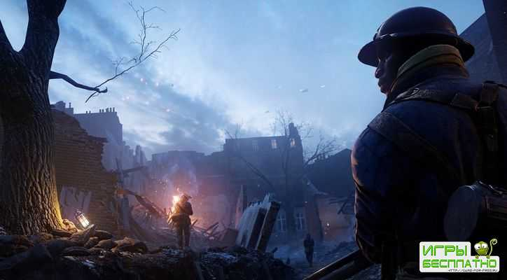 В Battlefield 1 появилась новая карта