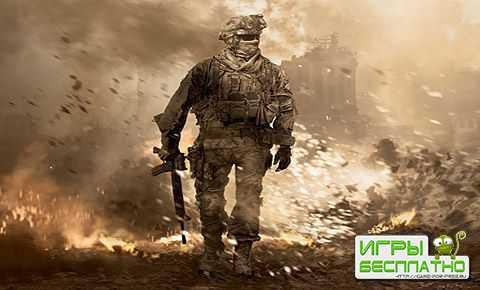 Готовится фильм о Call of Duty