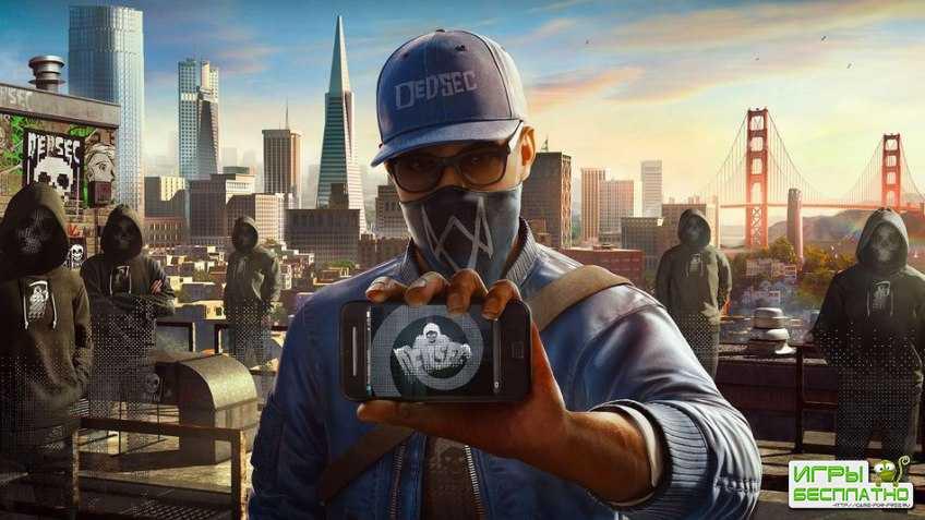 Ubisoft сбрасывает цены