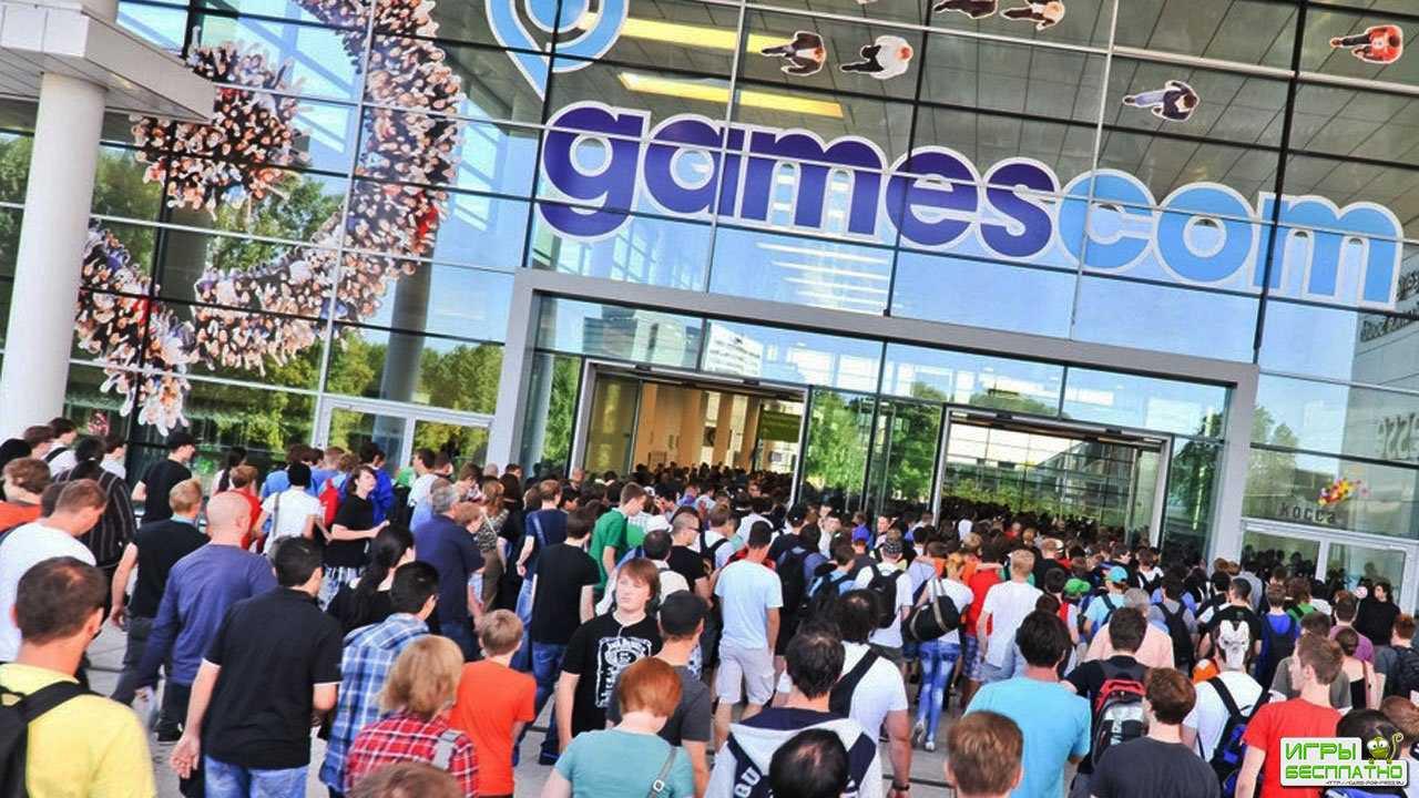 Полное расписание gamescom 2017