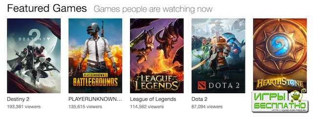Рейд вознес Destiny 2 на вершину Twitch