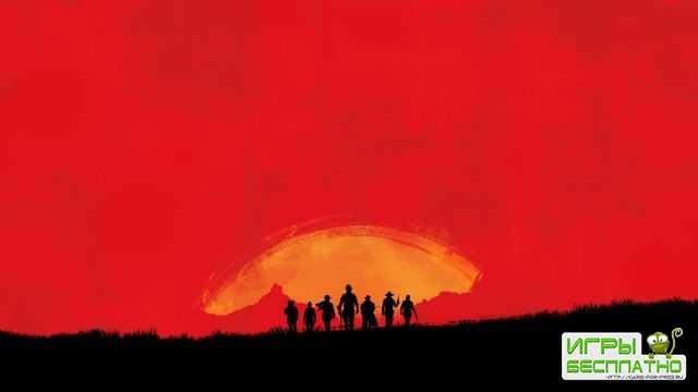 Red Dead Redemption 2 может не появиться весной 2018 года