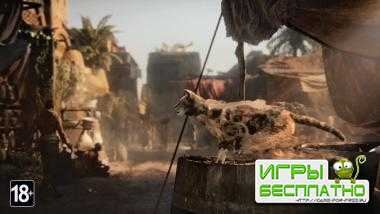 Assassin's Creed Истоки: Кинематографический трейлер