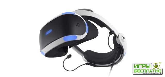 PlayStation VR получит вторую версию