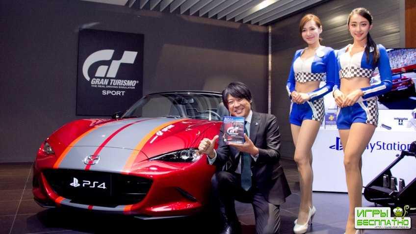 Ограниченный коллекционный набор Gran Turismo Sport купили за 46 тысяч долл ...