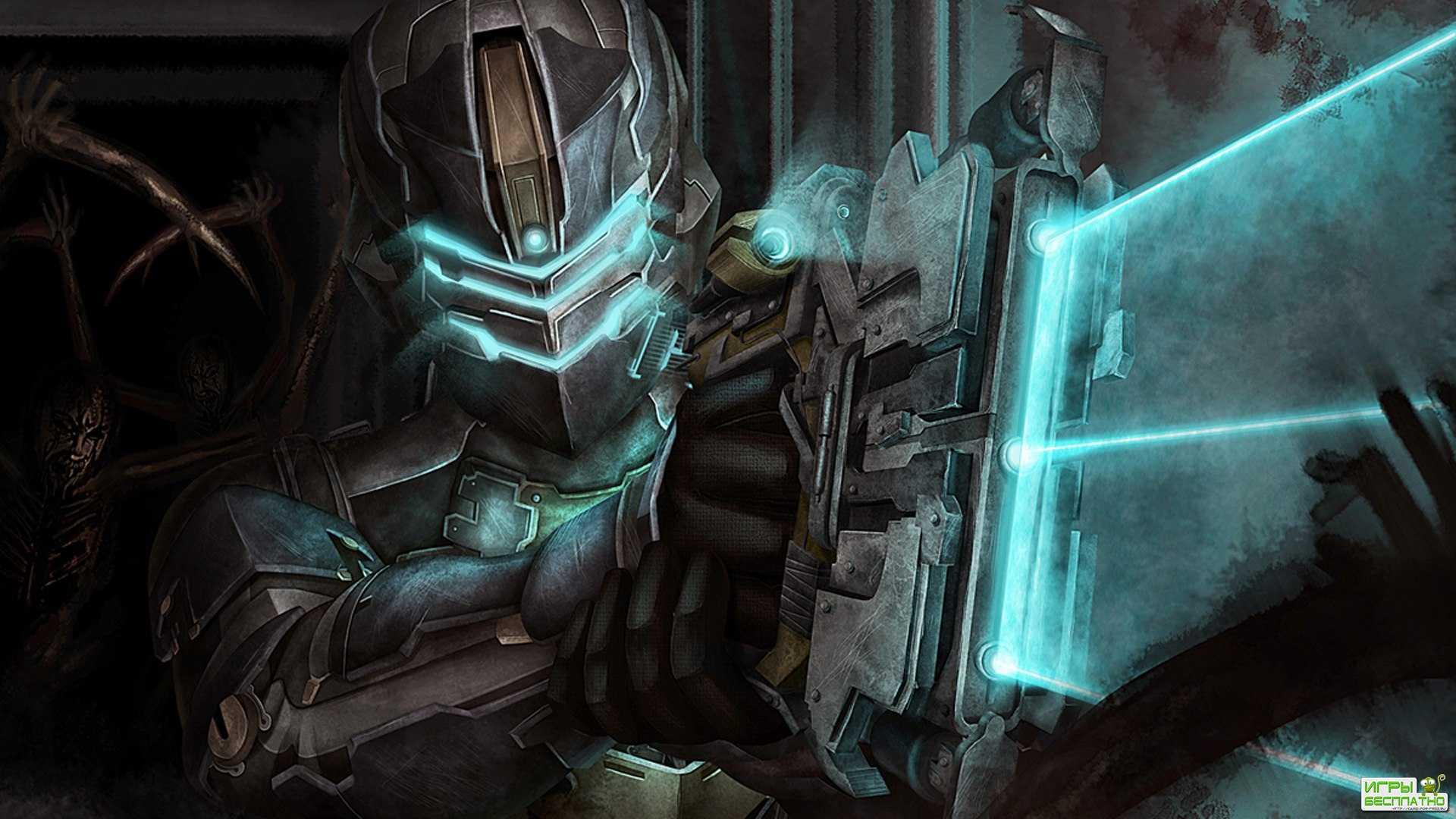 Разработчик Visceral Games: Electronic Arts оказалось мало продаж 4 миллион ...